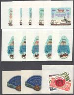 Tonga 1974 Royal Marine Institute set with officials unmounted mint.
