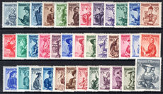 Austria 1948-52 Costumes set unmounted mint.