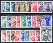 Austria 1948-52 Costumes part set unmounted mint.