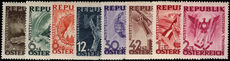 Austria 1946 Anti-Fascist Exhibition unmounted mint.