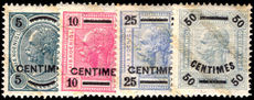 Post Office in Turkey 1903-04 set perf 13x13½ fine lightly mounted mint.