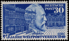 West Germany 1949 UPU unmounted mint.