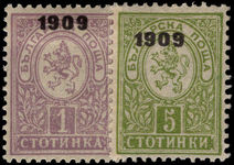 Bulgaria 1909 1909 pair perf 13 fine lightly mounted mint.