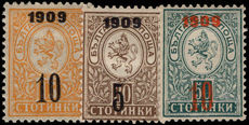 Bulgaria 1909 1909 and surcharge set fine lightly mounted mint.