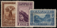 Bulgaria 1921-23 2l, 3l and 5l fine lightly mounted mint.
