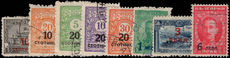 Bulgaria 1924 Provisional set of values fine used.