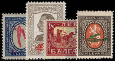 Bulgaria 1927-28 Airs unmounted mint.