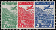 Bulgaria 1932 Air set fine lightly mounted mint.