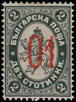 Bulgaria 1895 01 provisional fine lightly mounted mint.