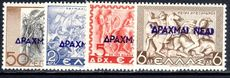 Greece 1944-45 New Drachma set unmounted mint.