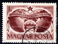 Hungary 1950 Trades Union air fine used.