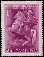 Hungary 1955 Opening of PO Museum unmounted mint.