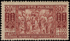 Poland 1933 Veit Stoss unmounted mint.