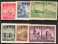 Poland 1945-46 Warsaw 1939-45 unmounted mint.