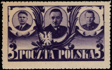 Poland 1946 Polish Committee of National Liberation unmounted mint.