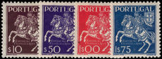 Portugal 1944 Philatelic Exhibition unmounted mint.