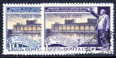 Russia 1951 Lenin Volkhovsky Hydro-Electric Station fine used.