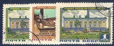 Russia 1956 Atomic Power Station fine used.