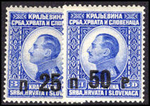 Yugoslavia 1925 Provisionals lightly mounted mint.