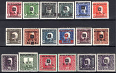 Yugoslavia 1919 Bosnia Overprints very fine mint lightly hinged.