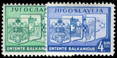 Yugoslavia 1937 Balkan Entente lightly mounted mint.