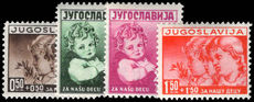 Yugoslavia 1938 Child Welfare lightly mounted mint.