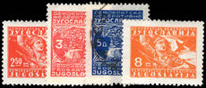 Yugoslavia 1947 values from 1945-47 set unmounted mint. (5d fine used).