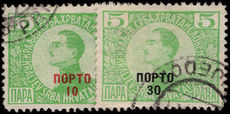 Yugoslavia 1921 Postage due set fine used.