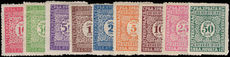 Yugoslavia 1921 Postage Due set lightly mounted mint.