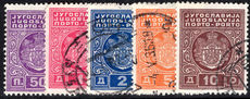 Yugoslavia 1931-40 Postage due set no engravers name fine used.