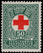 Yugoslavia 1933 Postage Due Red Cross perf 12½ lightly mounted mint.