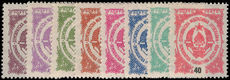 Yugoslavia 1945 Postage Due set lightly mounted mint.