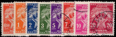 Yugoslavia 1946-47 Postage due set fine used.