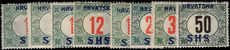 Yugoslavia 1918 Postage due Hungarian SHS set lightly mounted mint.
