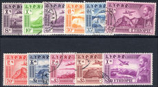 Ethiopia 1947-55 Air set fine used.