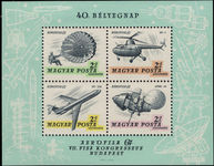 Hungary 1967 Aerophila second issue souvenir sheet unmounted mint.