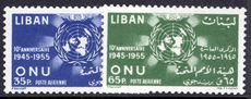 Lebanon 1956 United Nations unmounted mint.