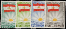 Lebanon 1963 Independence Anniversary unmounted mint.