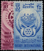 Egypt 1955 Rotary unmounted mint.
