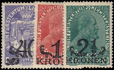 Liechtenstein 1920 Surcharge set fine mint lightly hinged.