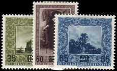 Liechtenstein 1954 Paintings surcharge set mint lightly hinged.