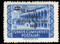Turkey 1957 2nd Philatelic Exhibition Istanbul unmounted mint.