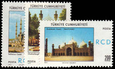 Turkey 1971 7th Anniv of Regional Co-operation for Development Pact. Mosques unmounted mint.
