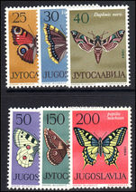 Yugoslavia 1964 Butterflies & Moths unmounted mint.