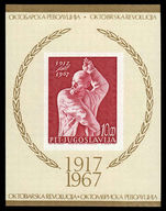 Yugoslavia 1967 October revolution souvenir sheet unmounted mint.
