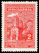 Yugoslavia 1945 1st Anniv of Anti-Fascist Chamber of Deputies Macedonia unmounted mint.