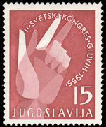 Yugoslavia 1955 Deaf & Dumb congress unmounted mint.