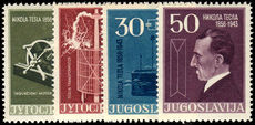 Yugoslavia 1956 Birth Centenary of Nikola Tesla with the 15d being the scarce perf 12½: unmounted mint.
