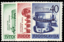 Yugoslavia 1960 Nuclear Energy Exhibition Belgrade unmounted mint.