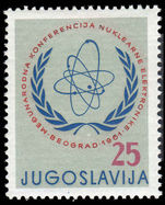 Yugoslavia 1961 Int Nuclear Electronic Conference Belgrade unmounted mint.